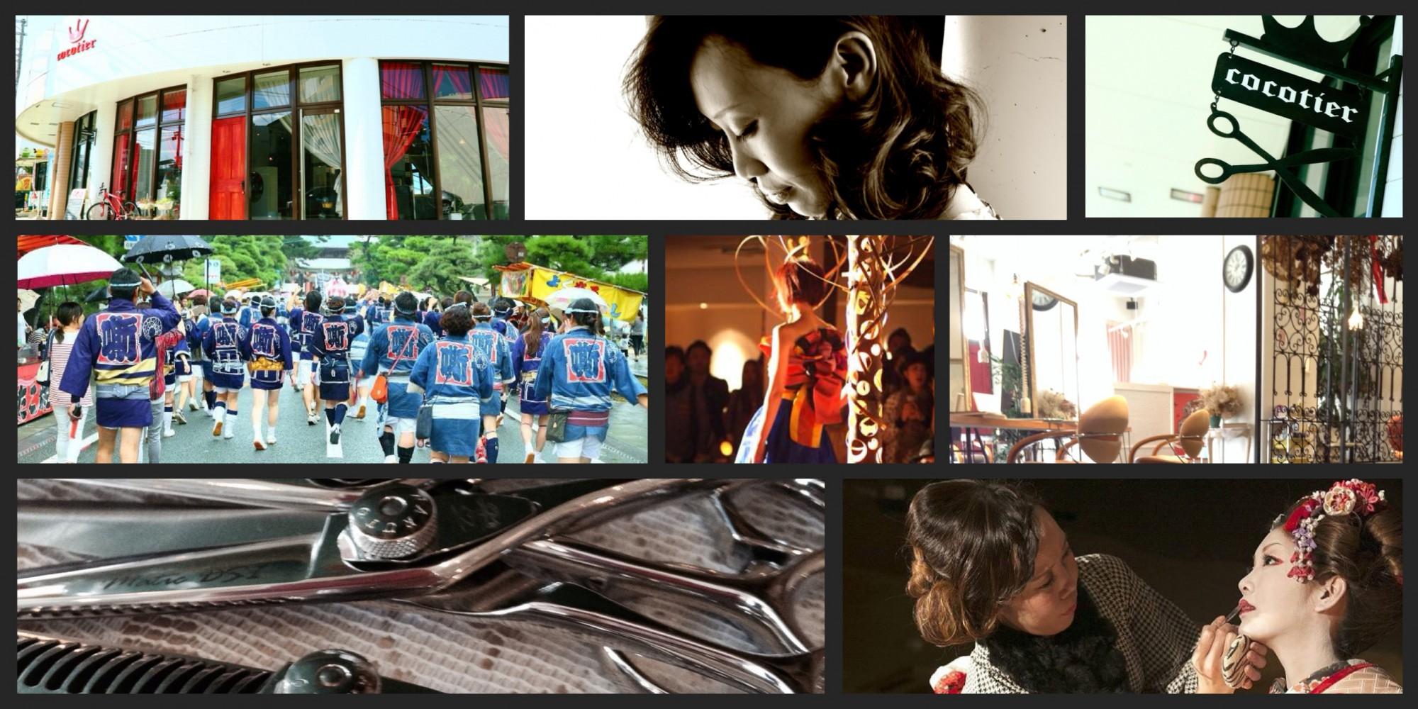 COCOTIER ココティエ 熊本市中央区子飼 美容室  ホームページ